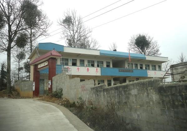 at Huang Ni Tian village elementary school (1)