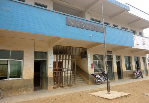 at Huang Ni Tian village elementary school (4)